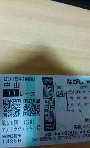 1422612589501.jpg