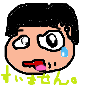 Cocolog_oekaki_2009_12_22_15_38